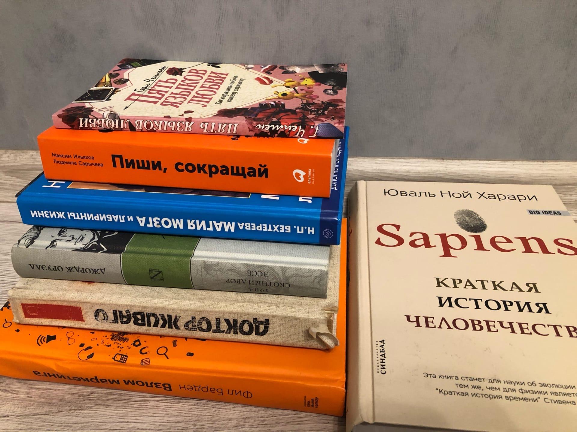 Зачем человеку читать
