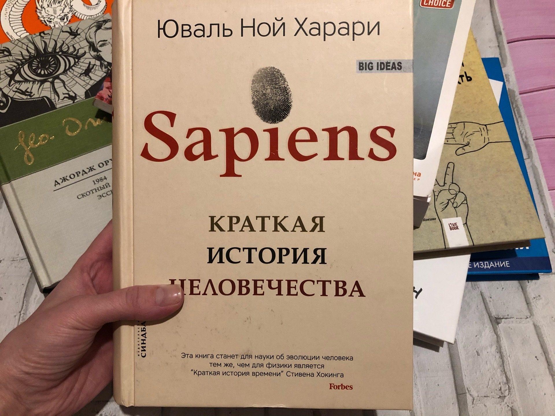 Список книг для саморазвития