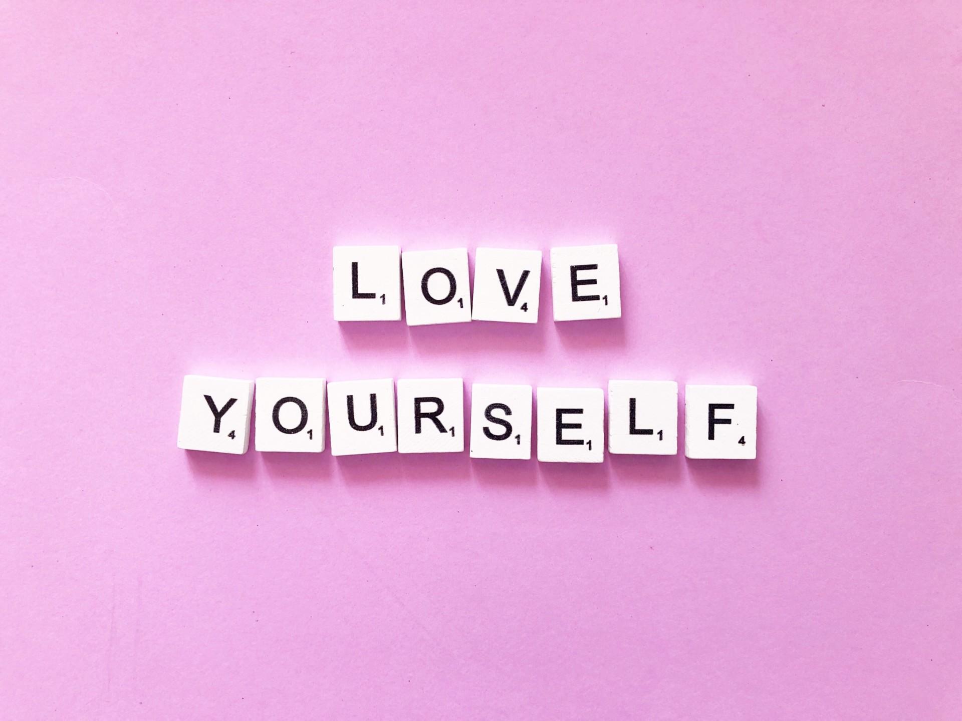Любить и благодарить себя